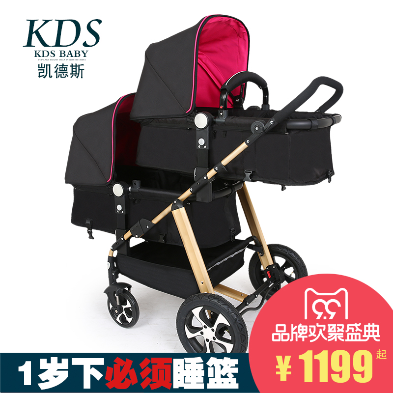 Kds Twins Child Baby Stroller Kiddness Science Landscape Double Before And After Can Sit Down double stroller red pink blue color twins infant stroller sale kids sleep comfortable more at ease sophisticated technologies