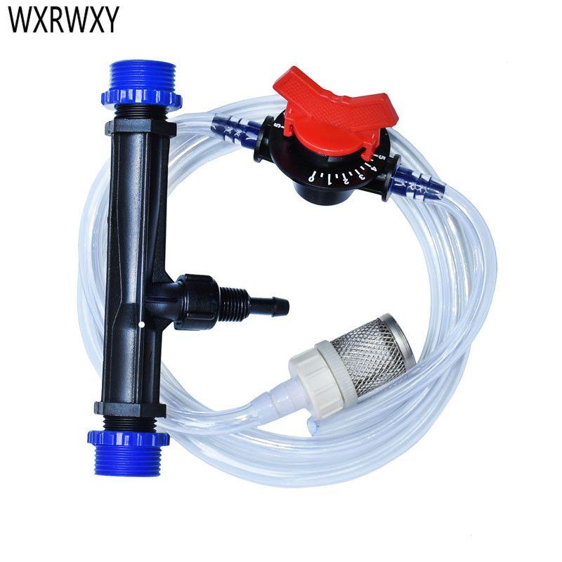Инжектор удобрений Вентури 3/4 1/2, система автоматического орошения удобрений Вентури, 1 комплект