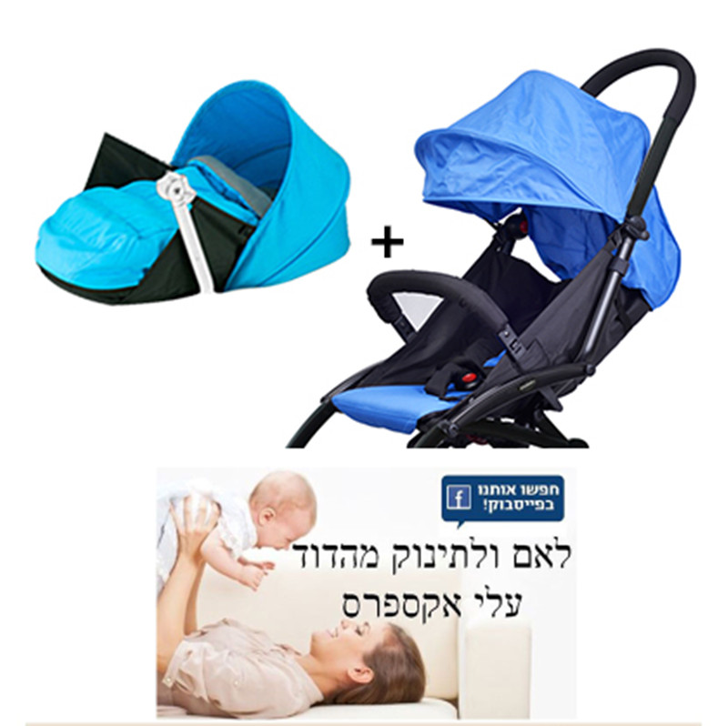 2 in 1 ultra-light baby cart folding baby cart 5.8 KG yoya baby cart 175 degrees sunshade mattress complete set for free gifts цена 2017