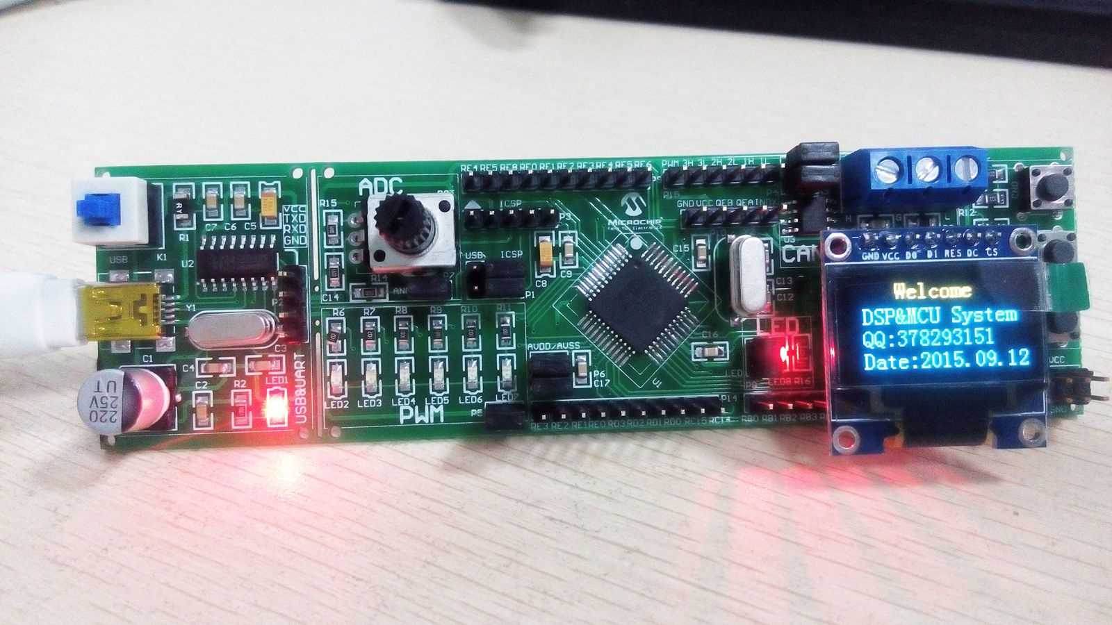 DsPIC development board dsPIC experimental board DSP system board dsPIC30F4011 development board w5500 development board the ethernet module ethernet development board
