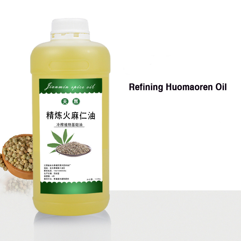 Low temperature cold pressed edible hemp seed oil, sesame oil, vegetable oil