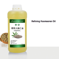 Low temperature cold pressed edible hemp seed oil, sesame oil, vegetable oil