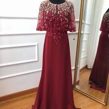292d71a4fdd Новая мода длинное вечернее платье 2018 О-образным вырезом пол Длина Бисер  блестками шифоновое платья часть платья Robe de sorie.