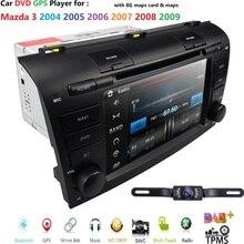 """Cámara gratis 7 """"doble 2 Din coche estéreo reproductor de DVD de navegación para Mazda 3 Mazda3 2004-2009 con GPS Bluetooth USB SWC SD DAB TPMS"""