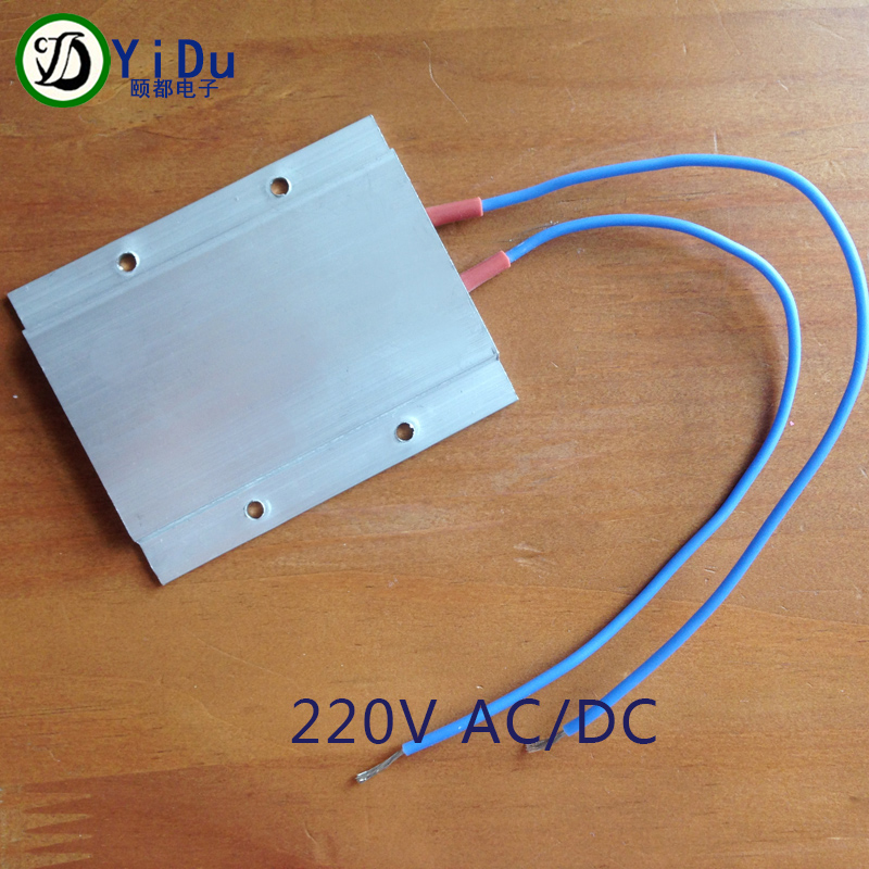 220V Constant Temperature Ceramic Aluminum Heater PTC Heater With Shell 77*62mm
