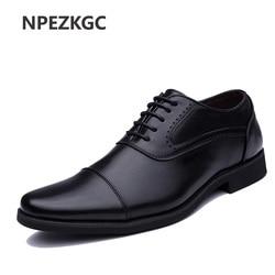 2018 Men Dress Shoes Simple Style Quality Men Oxford Shoes Lace-up Brand Men Formal Shoes Men Leather Wedding Shoes