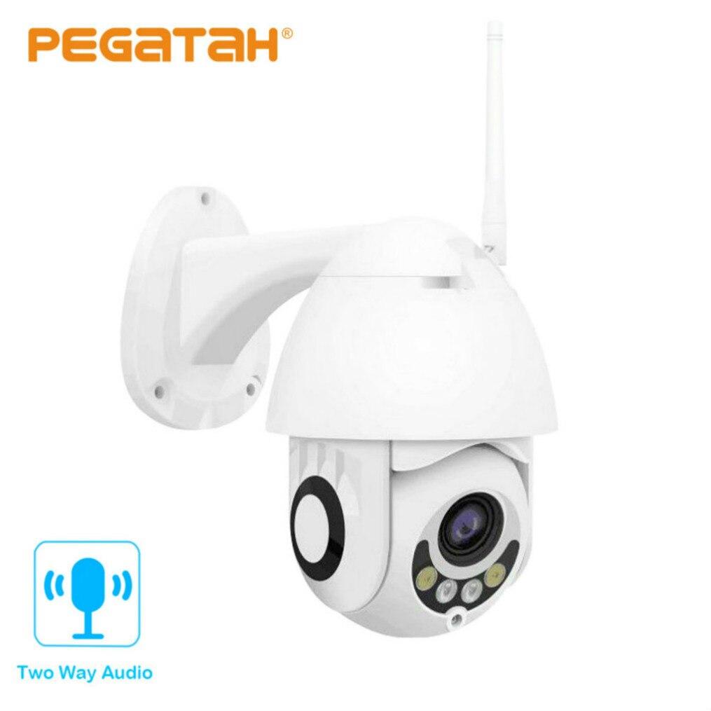 1080P IP PTZ Camera Dome WiFi Waterproof IR Onvif Camera Outdoor Security Surveillance CCTV Camera