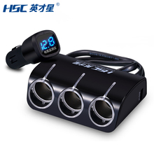 HSC 2 USB Car Charger Adapter 3 in 1 with Car Cigarette Lighter With Blue LED Voltmeter For Smart Phone Car Camera DVR GPS