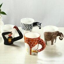 3D Stereo Hand Painted Animal Cup Ceramic with Spoon Creative Coffee Drinking Milk Mugs Zebra Gorilla Giraffe Cat Camel