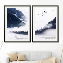Modern Minimalist Nordic Foggy Forest Landscape Canvas Painting Art Print Poster Picture Wall Bedroom Living Room Home Decor nordic minimalist cute animal children s room canvas painting art print poster picture wall living room bedroom home decor