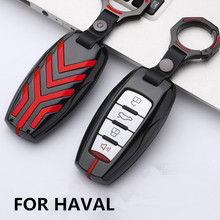GMW H6 Samrt Car Key Cover Color Stripe Zinc Alloy Remote Fob Shell Case Keychain Chain Skin for Great Wall Haval Coupe H7 H8 H9