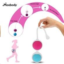 Kegel Balls Smart love ball Vaginal tighten exercise machine Vibrator Vaginal Geisha Ball Ben Wa ball Sex toy for Woman
