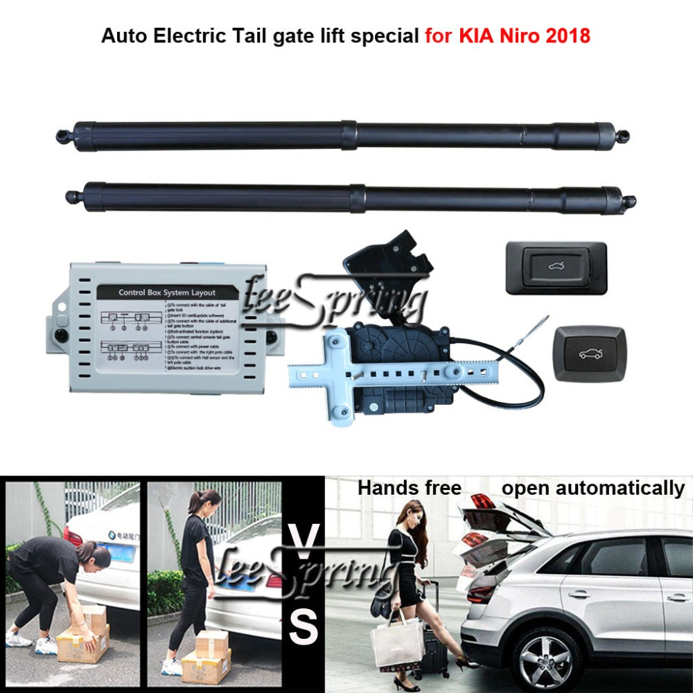 Car Electric Tail Gate Lift Special For KIA Niro 2018 With Suction Easily For You To Control Trunk