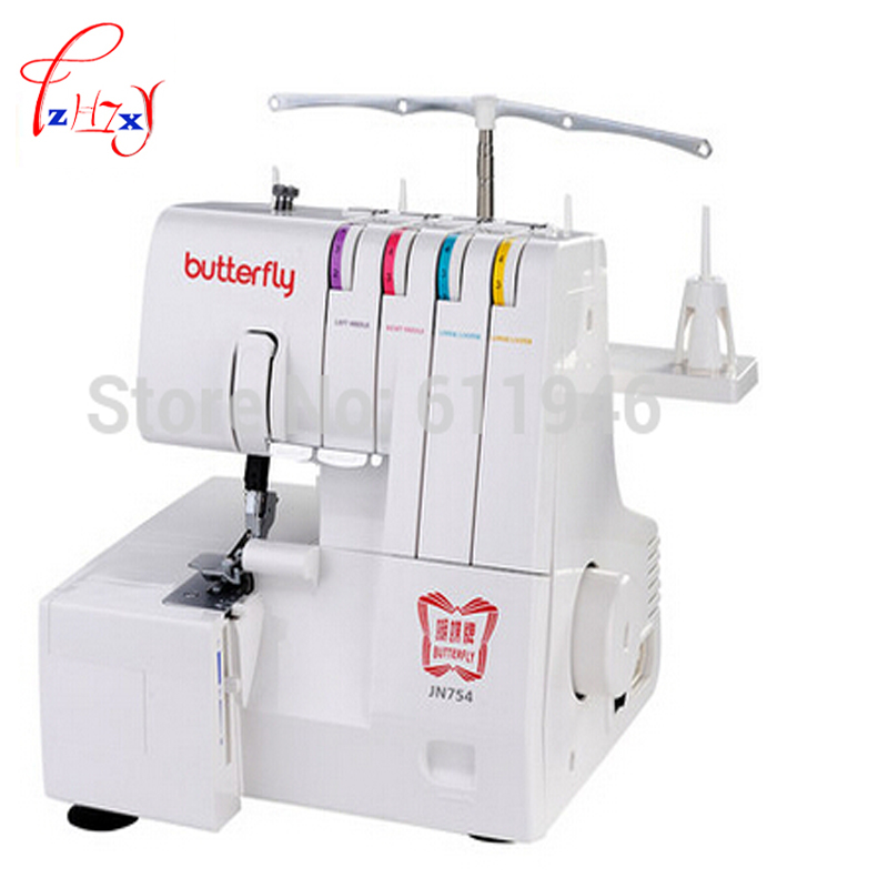 1PC 220V 70W Household Multifunctional Electric Bench Line Zigzag Sewing Machine With English Manual