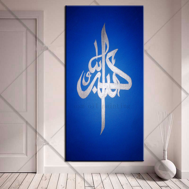 Home or Hotel Wall Decor Artwork Christmas Gifts Hand-painted Calligraphy Arabic Islamic Calligraphy Oil Painting on Canvas