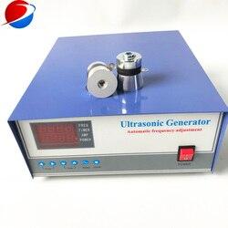 CE Ultrasonic Cleaner Generator 40khz 1500 Watt Power Cleaning Mahcine