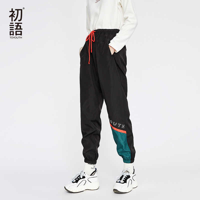 0a5206dd121398 ... Toyouth Patchwork Loose Women Pants Korean Elastic Waist Pant Thin Plus  Size Trousers Casual Cargo Pants ...