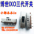 Three generations of  IXO screwdriver switch 3.6V reversing switch toggle switch accessories  Accessories