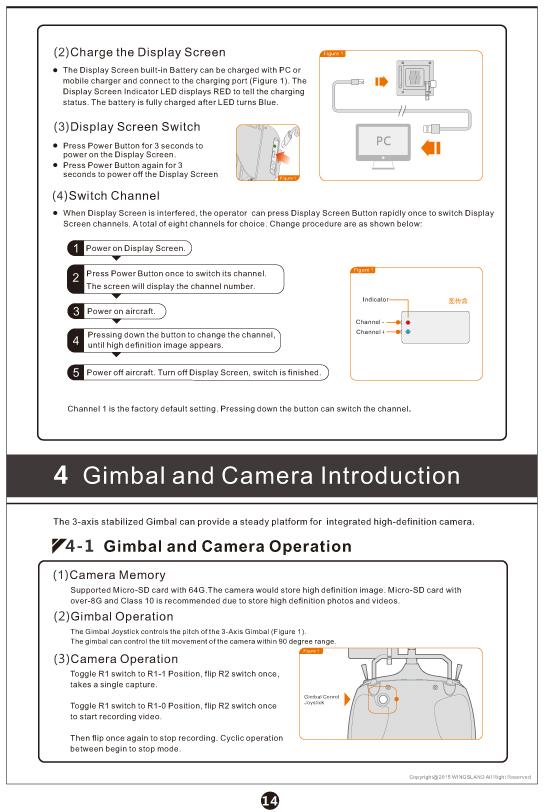 User Manual-16
