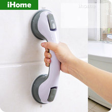 New Bathroom Tub Super Grip Suction Handle Shower Safety Cup Bar Toilet  Door Handrail Portable Shower Grab Bars Helping Handle