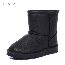 boys and girls fall and winter classic cotton imitation fox fur boots children snow boots big virgin leather shoes
