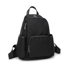 Звезда с стиле рюкзаки для девочек-подростков рюкзак Оксфорд трехмерная Многоцелевой большой емкости дорожные сумки