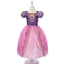 Nữ mới Lọ Lem Đầm Trẻ Em Công Chúa Bạch Tuyết Áo Rapunzel Cực Quang Đảng Trang Phục Hóa Trang Halloween trẻ em Đầm