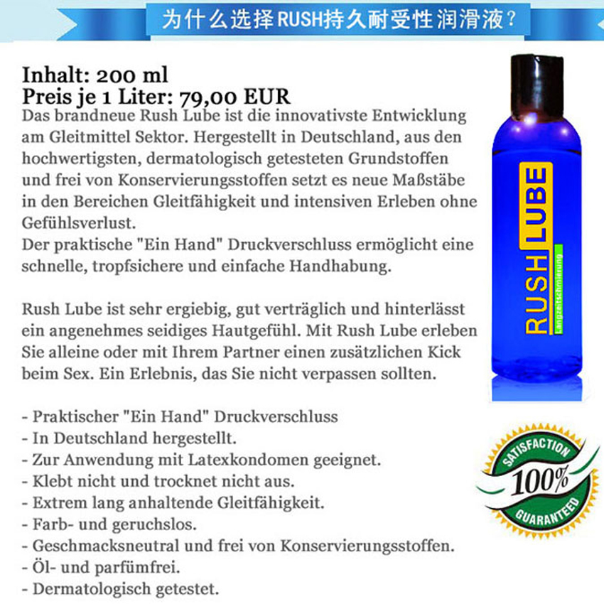 100% Import Rush Lube Lubricant for Gay Anal Sex Oil Persistent Withstand Extreme Lubricating Liquid 200ml Anal Sex Lubricants