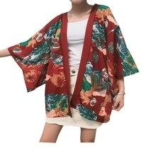 703000d88 معرض japan traditional clothing بسعر الجملة - اشتري قطع japan traditional clothing  بسعر رخيص على Aliexpress.com