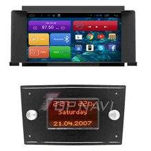 Автомобиль gps навигации 8 »4 ядра ОС Android 6,0 для Opel Astra H Topnavi Авто головное устройство радио мультимедиа аудио стерео NO DVD
