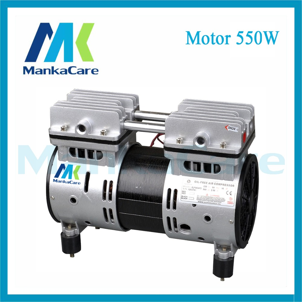 Manka Care - Motor 550W Dental Air Compressor Motors/Compressors Head/Silent Pumps/Oil Less/Oil Free/Compressing Pump manka care 110v 220v ac 50l min 165w small electric piston vacuum pump silent pumps oil less oil free compressing pump