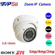 36pcs infrared Led 2.8mm-12mm Varifocal Waterproof 5MP/4MP/2MP H.265 25Fps ONVIF Audio IP hemisphere CCTV Camera Free Shipping