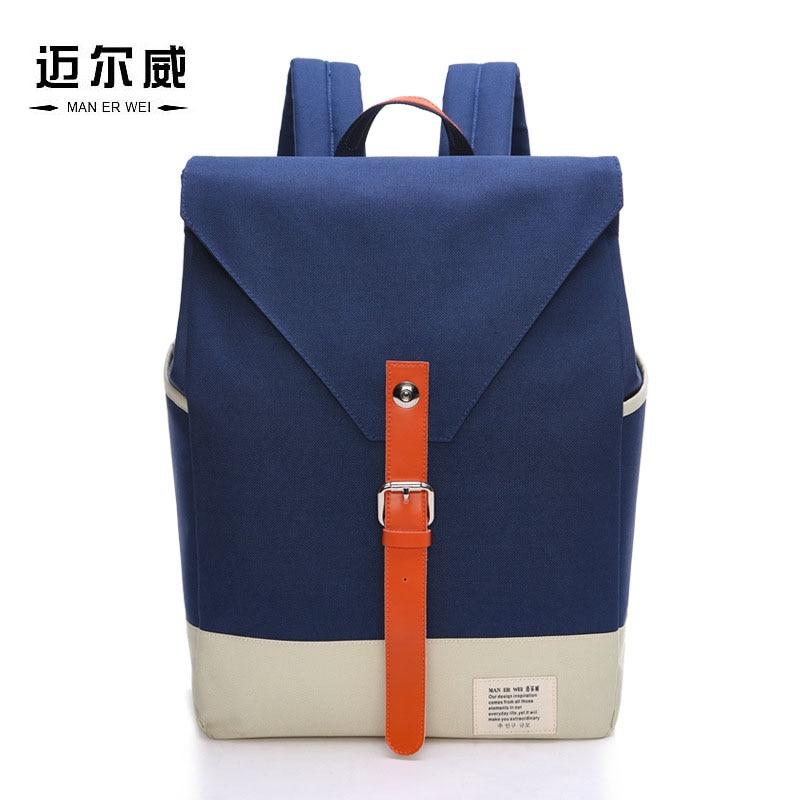 2017 Women Brief Backpack Preppy Style Women s Laptop Backpack High Quality Waterproof Backpack School Bags