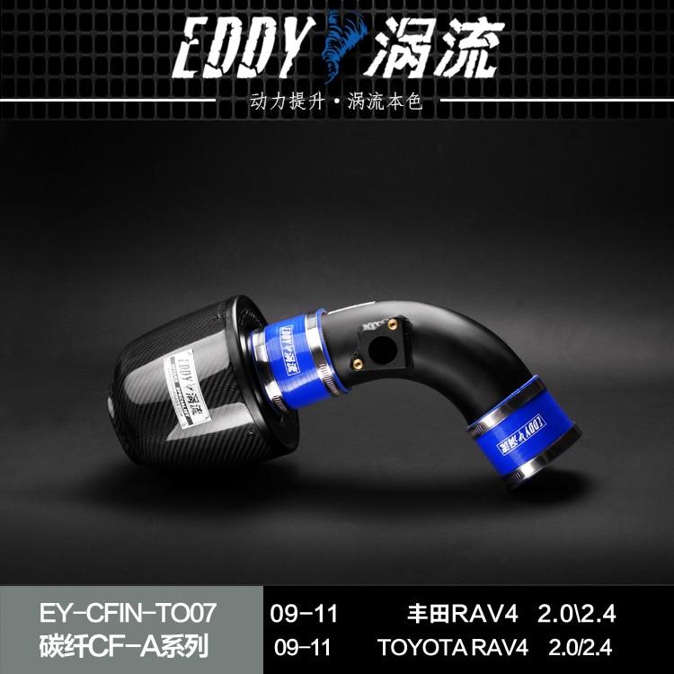 Top high flow power up intake air filter Carbon fiber filter for Toyota RAV4 2.0 2.4 2.5 2009 2015 intake system