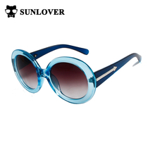 Sunlover 2017 New Fashion Women Sunglasses Round Oversized Frame Arrow Style sun glasses Limited Promotion Sale