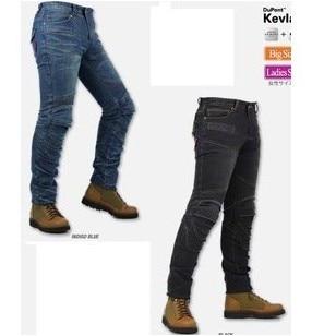 Motorcycle ride jeans Road locomotive jeans 2 color black/blue jeans hockey pants pk718 Jeans цена