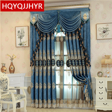 European high quality 3 small flower embroidered floor curtains for living room classic luxury blue bedroom hotel