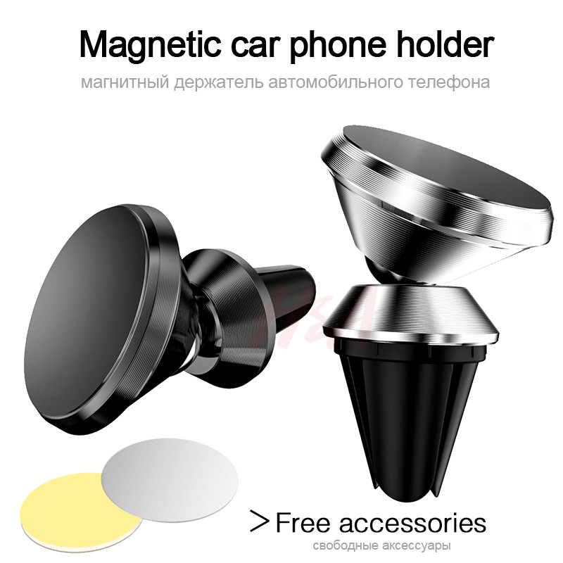 H&A 360 Degree Universal Car Holder Magnetic Mobile Phone Holder Support Air Vent Mount Magnet For iPhone X 7 6 For Samsung S8
