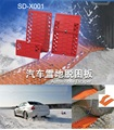2 pçs/set Faixas de Aderência Dos Pneus Do Carro de segurança Neve Mud Areia resgate Escaper Traction Tracks Mats para socorro De Emergência Frete Grátis