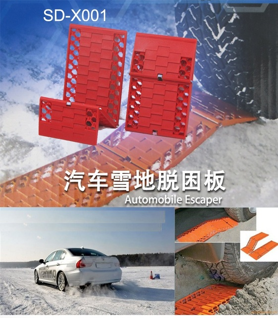 2pcs/Set Tyre Grip Tracks Car security Snow Mud Sand rescue Escaper Traction Tracks Mats for Emergency relief Free Shipping