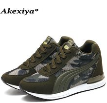 d4713bf9b4b3f Akexiya Increased Hidden Heels Platform Wedges Sneakers Camouflage Women  Outdoor Jogging Walking Shoes Running shoes