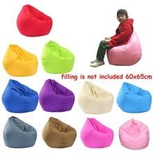 חם עמיד למים ממולא בעלי החיים אחסון/צעצוע שעועית תיק מוצק צבע אוקספורד כיסא כיסוי גדול פוף ללא מילוי כיסא ספה