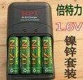 4 pcs ni zn-bateria + bpi nizn 1.6 v aa 2500mwh mah recarregável carregador inteligente, muito Poderoso e mais forte do que a bateria Ni-MH