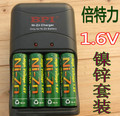 4pcs Ni-Zn 1.6V AA 2500mWh mAh Rechargeable Battery + BPI NiZn smart Charger , Much Powerful and stronger than Ni-MH battery