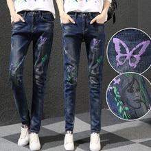 Women's print cotton jeans sexy beauty painted pattern denim long trousers slim skinny pencil pants denim harem pants