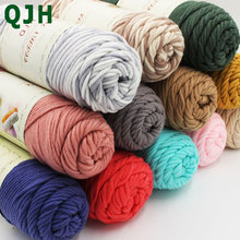 цена 0.1kg/pcs 8 Strand Thick Yarn Cotton 100% Cotton Skincare Velvet Lover Scarves Knitting Wool hand-woven Thick Yarn For knitting онлайн в 2017 году