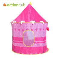 Actionclub Baby Play Tent Outdoor Sport Tent Kids Moon Star Princess Castle Games House Baby Kindergaten