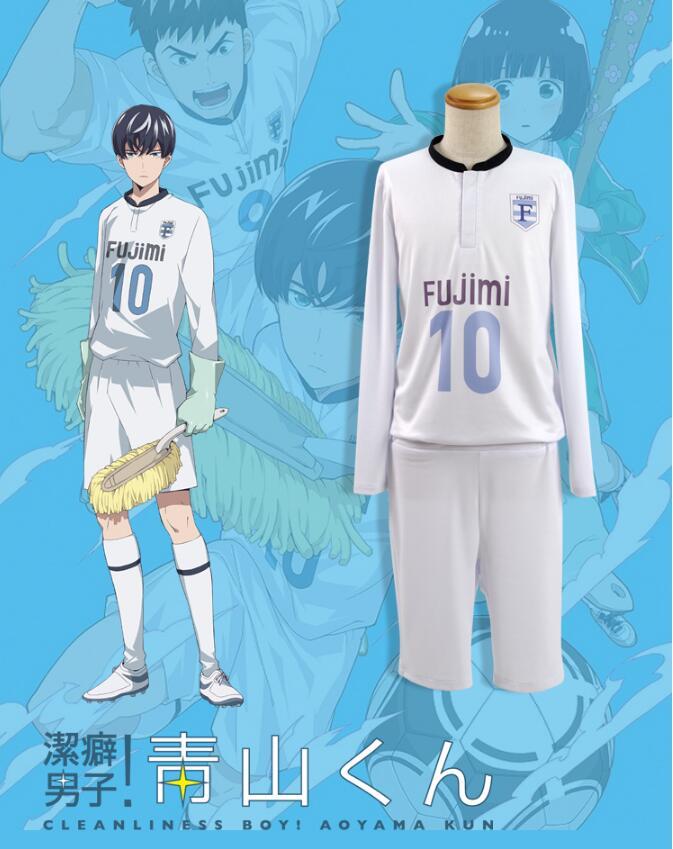 Anime CLEANLINESS BOY AOYAMA KUN-AOYAMA KUN White Cosplay Costume-Free Shipping
