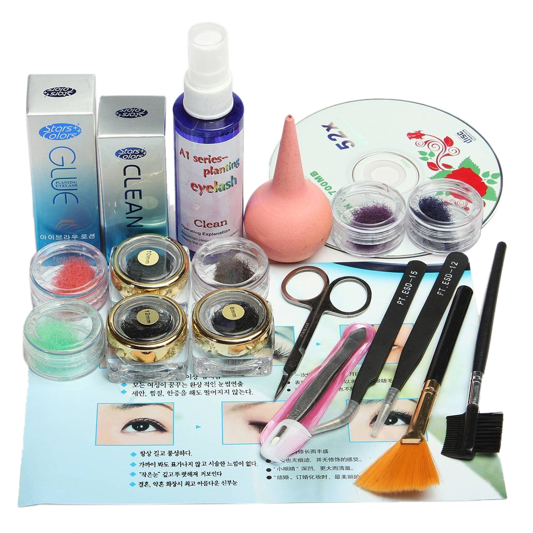 Professional False Eyelash Extension Cosmetic Makeup Kit Set with Case Salon Tool Gift new fashion professional high quality false extension eyelash glue brush kit set with box case salon tool 4