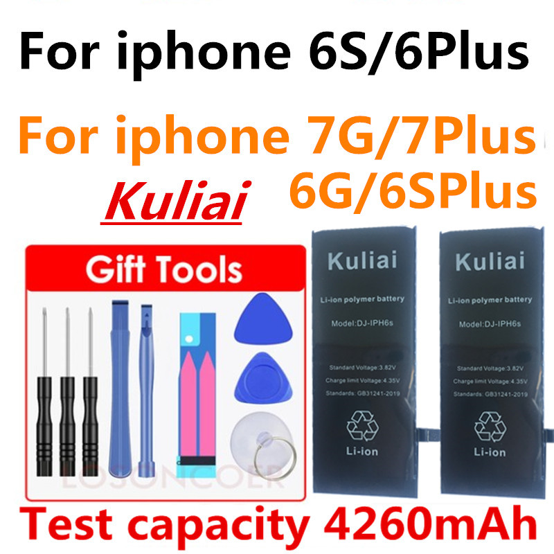 New large capacity 4800MA lithium battery for Apple iPhone 6S 6 7 5S 5 battery replacement built in phone battery + free tools-in Mobile Phone Batteries from Cellphones & Telecommunications